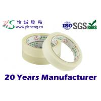 Buy cheap 24 mm * 50 M BOPP Stationery Tape , office super clear cello tapes from wholesalers