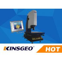 Buy cheap Full Auto Image 3D Coordinate Measuring Machines With Color CCD Camera High Accuracy from wholesalers