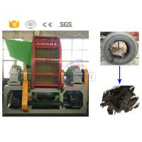 Buy cheap High Speed Scrap Rubber Tires Recycling Machine With 2 Shaft Low Noise from wholesalers