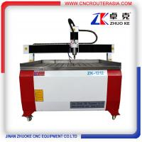 Buy cheap 2.2KW Mach3 control CNC Carving Machine for wood metal ZK-1212-2.2KW 1200*1200mm from wholesalers