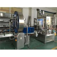 Buy cheap Hygienic standard Food packing spice bottle filling machine from wholesalers