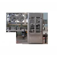 Buy cheap HF-440H High Speed Sleeve Labeling Machine for Bottles Labels from wholesalers