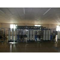 Buy cheap Manual Automatic Ro Water Treatment System Stainless Steel Material Oem For Big Water from wholesalers