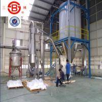 Buy cheap Cyclone Vacuum Spray Drying Machine Inside Mirror , High Speed Centrifugal Atomizer from wholesalers