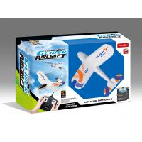 Buy cheap 2CH RC Airplane,EPP Hobby models from wholesalers