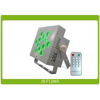 Buy cheap LED Event Uplighter Wedding Uplighter 12x15W RGBWA with IR Remote control from wholesalers