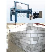 Buy cheap Cement Autoclaved Aerated Concrete Production Line AAC Block Making Plant product