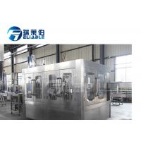 Buy cheap Full Automatic Complete Production Line For 500ML Water PET Bottle from wholesalers