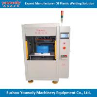 Buy cheap Garment Bag Sealing Machine with Ultrasonic Welding from wholesalers