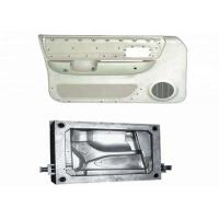 Buy cheap Multi Cavity Auto Parts Mould For Door Trim, Plastic Injection Auto Interior Trim Molding from wholesalers