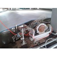 Buy cheap 3200 Multi Dryers Fluting Paper Machine Industrial Paper Mill Machinery from wholesalers