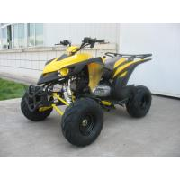 Buy cheap Yellow Powerful Kandi 150CC ATV Wheel Base 1160mm , Quad Bike For Adult from wholesalers