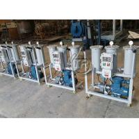 Buy cheap Alarm Automatically Lube Oil Purification System With Pressure Control from wholesalers