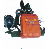 Buy cheap HYZ-2Isolatio/Isolated positive pressure oxygen respirator from wholesalers