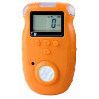 Buy cheap Portable Single-Gas Detector from wholesalers