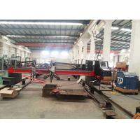 Buy cheap Dual Side Drive Mode CNC Plate Cutting Machine With Plasma Bevel Cutting from wholesalers