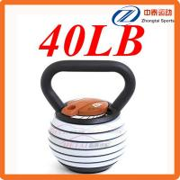 Buy cheap Supply High Qulaity 20 40 pounds Adjustable Kettlebells for workout from wholesalers