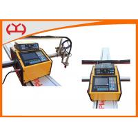 Buy cheap Cnc Automated Air Plasma Cutting Machine Fastcam Software 220V 50HZ / 60HZ from wholesalers