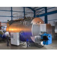 China Chemical Wood 3 Pass Gas Oil Fired Water Boiler Steam Heat Boilers on sale
