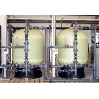 Buy cheap Mineral / Pure Water Reverse Osmosis Water Softener with Installation Service from wholesalers