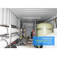Buy cheap Professional  Mobile Water Purification Plant 20ft-40ft Container Size For Commercial from wholesalers