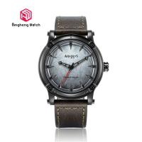Buy cheap Black Genuine Leather Strap Wrist Mens Stainless Steel Watches Creative Wolf Teeth Design from wholesalers