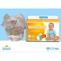 Buy cheap Training Baby Pull Up Pants / Underwear Diapers For Kids OEM ODM Service from wholesalers