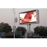 Buy cheap Outdoor Advertising Video LED Digital Billboard P16mm 1R1GB DIP346 Epistar chip from wholesalers