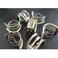 Buy cheap Cold / Heat Resistance Intalox Saddle Packing , Long Lifetime Intalox Metal Tower Packing from wholesalers