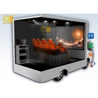 Buy cheap Virtual Reality Mobile Movie Theater Home Theater Business Project 7D 8D Cinema product