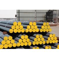 Buy cheap Cast iron bar Gray Cast Dura Bar  Cast Metal FCD450  Ductile Cast from wholesalers