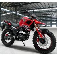 Buy cheap X-Cross Dual quality Tekken 250cc EFI Motorcycle competitive price on-off road multi used from wholesalers