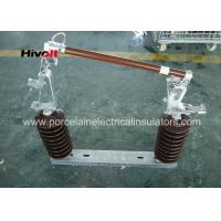 Buy cheap 46KV Porcelain Dropout Fuse Cutout Brown Color Conventional Type product