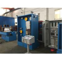 Buy cheap Blue Intermediate Wire Drawing Machine , Wire Making Machine With Online Annealing from wholesalers