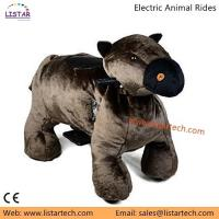 Buy cheap Safari Kids Horse on Toy Battery Plush Electrical Animal Rides entertainment for Children from wholesalers