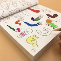 Buy cheap Blank Coloring Book Pages For Kids Water Brush Pen Magic Water Painting product