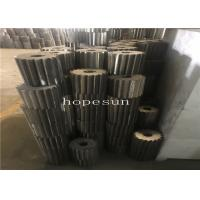 Buy cheap High Precision Plastic Cutting Blade Long Service Life Plastic Recycling from wholesalers