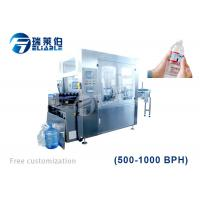 Buy cheap High Effiency Touch Screen Bottle Labeling Machine For Pure Water Plastic Bottles from wholesalers