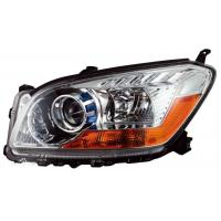Buy cheap Car headlights from wholesalers
