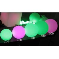 Buy cheap best sell Garden Glow In The Dark Plastic Ball from wholesalers