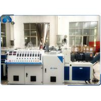 Buy cheap Double Screw Plastic Extruder Machine For 16-110mm PVC Pipe  / PVC Profile from wholesalers