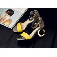 Stylish Female Summer Fashion Sandals With O Shape Middle Heel Daily Wear