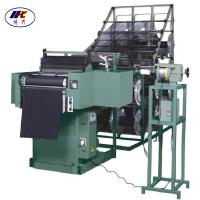 Buy cheap 500mm weaving loom from wholesalers