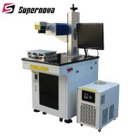 Buy cheap Supernova Laser UV Laser Marking Machine with Protective Enclosure from wholesalers
