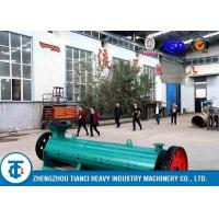 Buy cheap SGS Standard Fertilizer Granulator Machine High Intensity Of Granules 2.5-25t from wholesalers