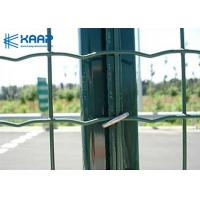Buy cheap 4'' X 2'' Welded Wire Fence Panels , Stainless Steel Wire Mesh Panels Garden Applied from wholesalers