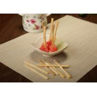 Buy cheap Hand Made Decorative Bamboo Skewers For Cocktail / Fruit Kabobs / Grilling from wholesalers