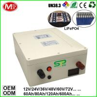 Buy cheap Rechargeable Li-Polymer 12 Volt 100 Amp Hour Deep Cycle Battery LifePo4 from wholesalers