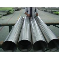Buy cheap Bright Annealed Stainless Steel Heat Exchanger Tubes ASTM A249 Seamless SS Tubing from wholesalers