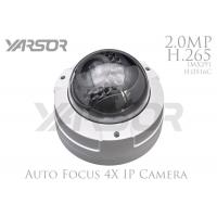 Buy cheap ONVIF Varifocal Dome CameraFull HD 1080p Dome Camera With 2.0 Megapixel Resolution product
